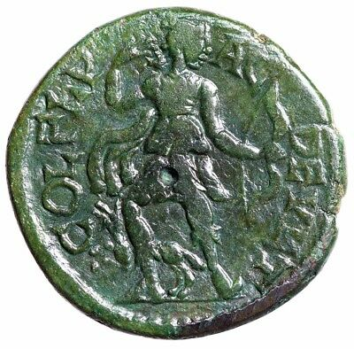 """Gordian III Diassasion AE22 """"Diana, Hunting With Bow by Hound"""" Thrace, Deultum"""