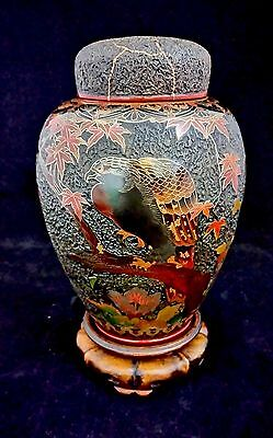 Japanese Meiji Cloisonné Lacquer on Porcelain Totai (Tree Bark) Ginger Jar