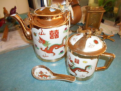 Chinese Teapot, Lidded Cup And Spoon