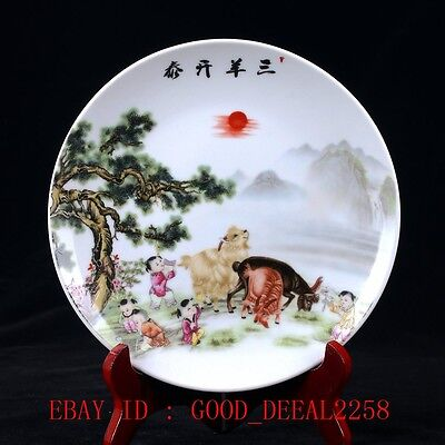 Chinese Porcelain Hand-painted Sheep & Children & Tree Plate W Qianlong Mark