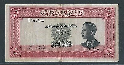 Middle East - Jordan:P-7b  1949 (ND 1952) * King Hussein * 5 Dinars