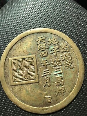 Brass Korean MAP'AE Coaster-Medallion Collectibles. 4 3 Horse back, 2-2 $ 1-5