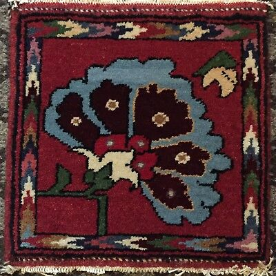 Old Vintage Hand Made Tapestry Weaving