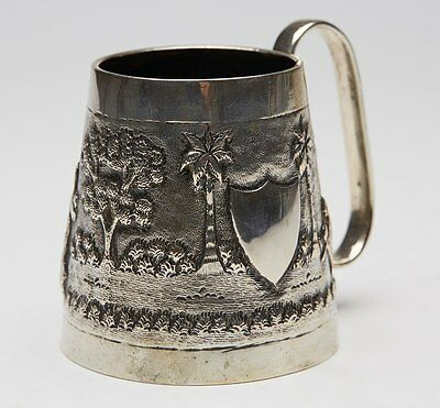 Vintage South East Asian Silver Presentation Cup 20Th C.