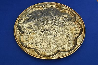 Antique Islamic Persian Brass Tray - Decorated with figures -