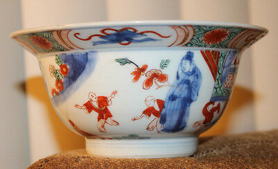 Antique Chinese Wucai Porcelain Bowl Rare Bowl Period Marked