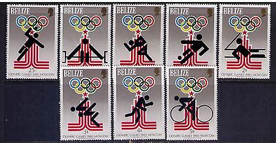 Belize 1981 ,Sc 451-8 Sports Summer Olympic Games Moscow 80 ,Mint NH