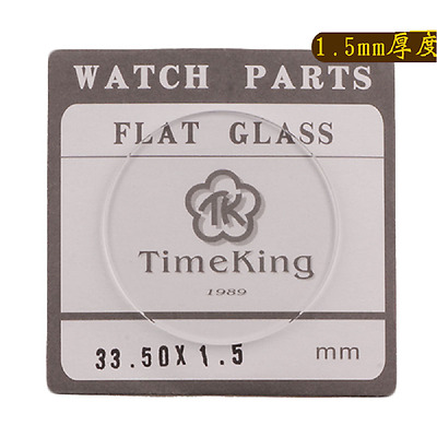 2PCS/Lot High Grade 1.5mm Thick 19-40mm Flat Mineral Watch Glass Crystal A8A6 LW