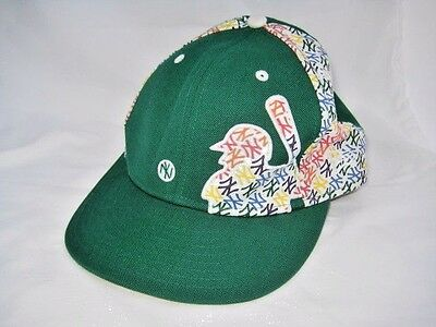 64ff12b67d3 New Era New York Yankees Green Multi-Color 59Fifty Fitted 7 5 8 Baseball
