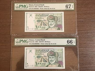 2 PCS Oman 100 BAisa 1995 AH1416 Pick#31 The same numbers and different partitin