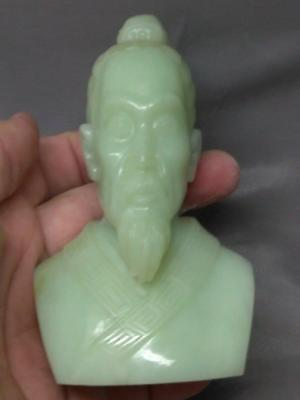 Old Vintage Asian Carving Stone Sculpture Statue Carved Chinese Oriental Art Man