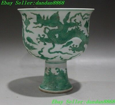 """6"""" Marked China Old porcelain Glazed dragon beast statue goblet wineglass cup AA"""
