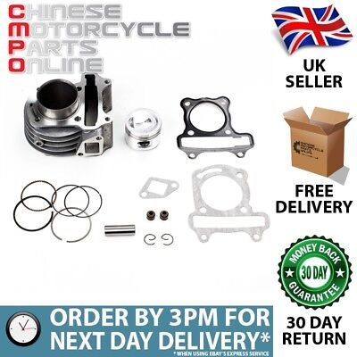 80cc Big Bore Kit 139QMA 139QMB BN139QMB for Lexmoto FMR 50 WY50QT-58R (TECK11)