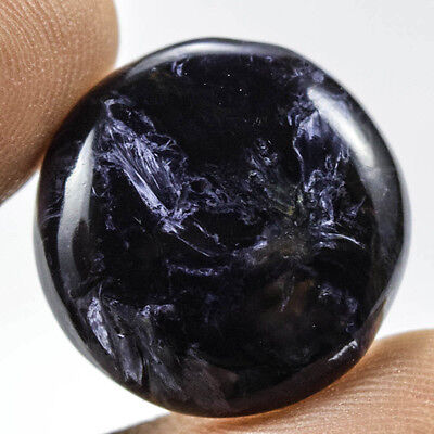 30Cts  100% Natural  Pietersite Round 20*20 Cabochon Loose Gemstone