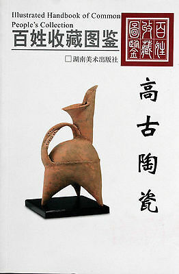 Illustrated Handbook of Common People's Collection: Porcelain Before Yuan Dy