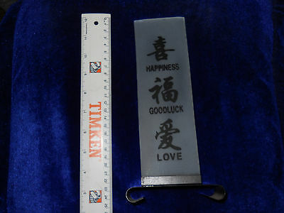 Happiness goodluck love written on English & Chinese Language, Good Feng Shui!