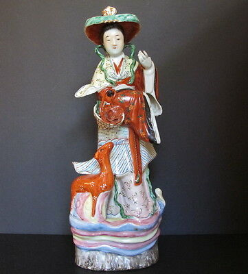 """Antique Chinese Famille Rose Porcelain Lady Goddess Magu Statue Figurine 14.25"""""""