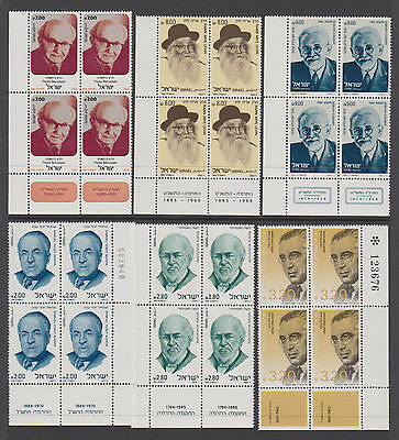 """Israel """"Historical Personalities"""" - 12x4 (2 pages)"""