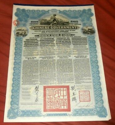 £100 Chinese Reorganisation Gold Loan of 1913 bond share certificate