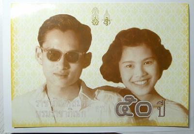 Thailand 50 Baht 2000 Commemorative Issue