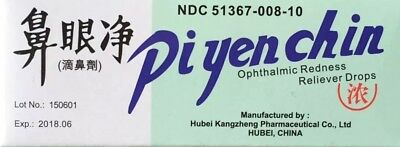 Pi Yen Chin–Ophthalmic Redness Reliever Drops