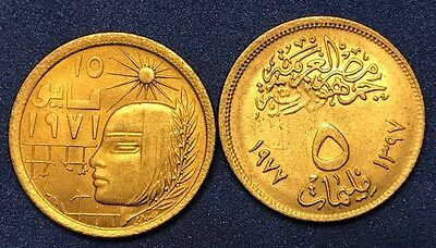 1977 EGYPT, ALUMINUM BRONZE, 5 MILLIEMES, MAY 15th REVOLUTION, GEM UNCIRCULATED