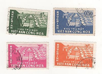 1960 South VIETNAM EST. OF RICE FARMING CO- OP - Full Set x 4 SG#S115- S118 USED