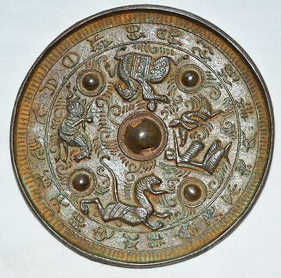 Chinese Old Bigwigs Women Bronze Dressing Mirror Four Beast Pattern 四兽镜 2