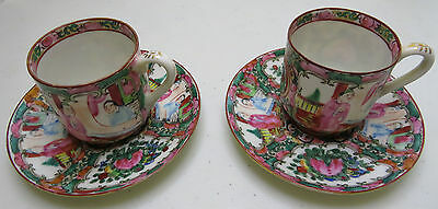 C19Th Chinese Famille Rose Canton 2 Cups And Saucers Decorated