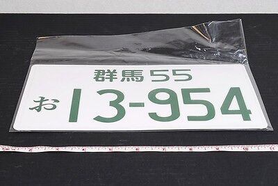 "VERY RARE!! ""EXC+++"" Initial D Animax Limited Pseudo License Number Plate #D179"