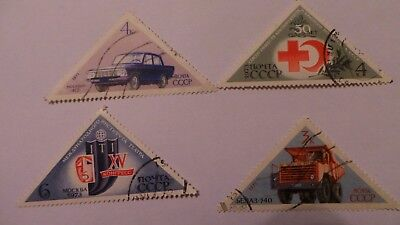 Postage stamps of the USSR 1971