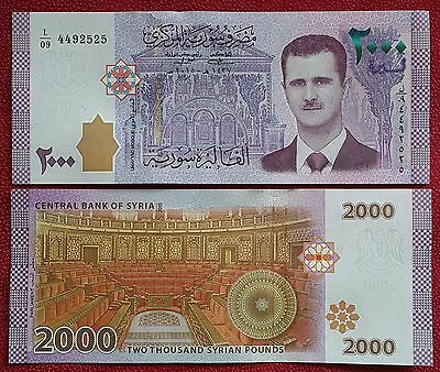 SYRIA 2000 Pounds 2015 UNC 2017