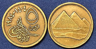 1984 EGYPT, 5 PIASTRES, Type 4 (Hashed), Hard To Find, Circulated, Cheap Price