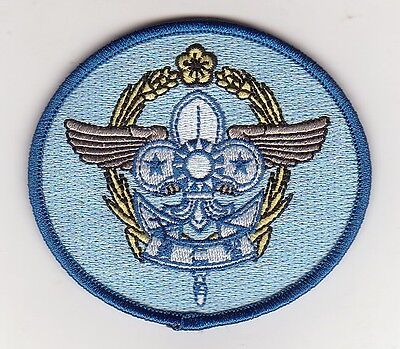 Air Scout Taiwan patch pre-1980 - obsolete program - RARE BADGE