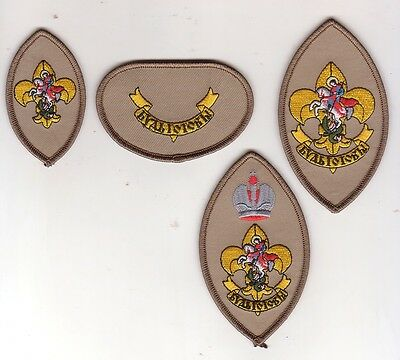 Holy Russia Boy Scout rank patch / badge lot