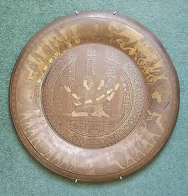 Vintage Egyptian Plate / Wall Plaque Brass & Copper - Large 40cm