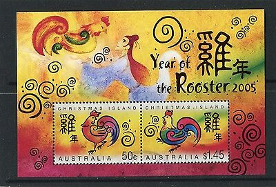 2005 Christmas Island Year Of The Rooster Mini Sheet Fine Postal Used