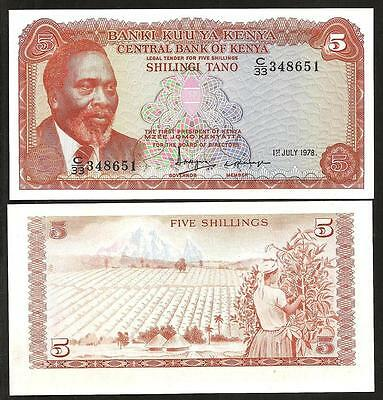 KENYA 5 Shillings 1978  - UNC  - Pick 15