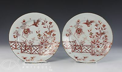 Pair Antique Chinese Iron Red And Gilt Porcelain Plates - Kangxi Period