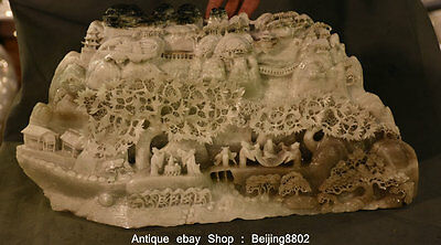 48CM Exquisite China Dushan Jade Carving Mountain Landscape People Sculpture W