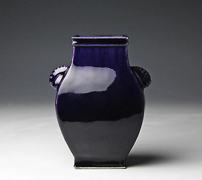 Superb Antique Aubergine Glazed Hu Form Vase W Great Color - 1700's