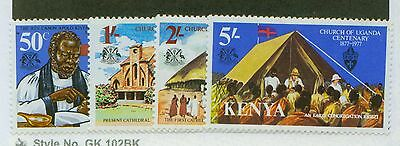 Kenya #80-83 Mint, Vf, H - Christmas