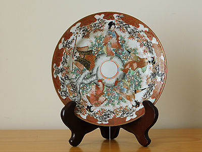 c.19th - Antique Japanese Japan Kutani Meiji Period Porcelain Plate