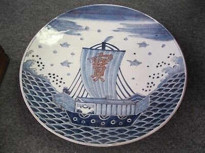 Antique Large Plate Charger Blue and White Treasure Ship