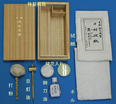Kuraya Hashimoto Japan Sword Katana Cleaning Maintenance Kit