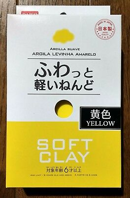 DAISO JAPAN DIY Soft Clay Arcilla Suave Lightweight YELLOW made in Japan
