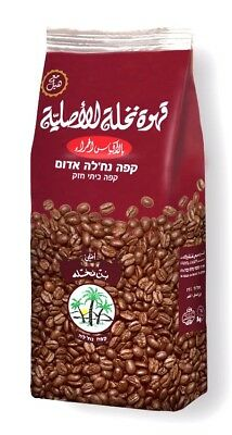 El-Nakhleh Arabic Coffee with Cardamom 250 gr / 500 gr / 1 Kg