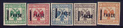 Albania  Stamps , Takse Ovpt NOT Issued  Sc#???? MH