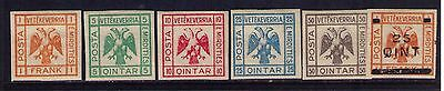 Albania Stamps,Not Issued .Vetekeverria Lot of 6  MH