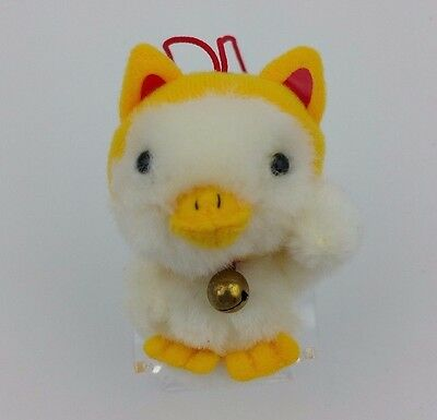 """Aflac Japanese Singing/Talking Plush Duck with Yellow & Red Cat Ears 2.75"""""""